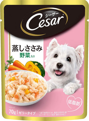 Cesar Adult Wet Dog Food Gourmet meal, Sasami & Vegetables, 16 Pouches (16 x 70g) - Pet Chum