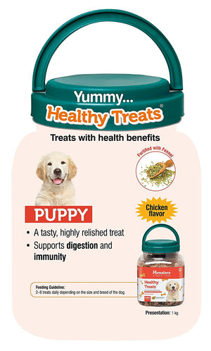 Himalaya Healthy Treats Puppy, Chicken | 500gm | 1kg