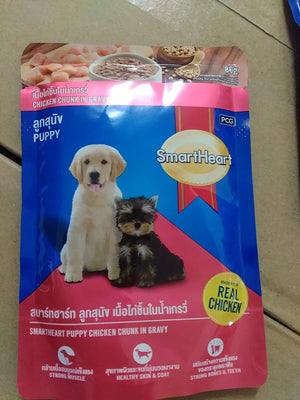 SmartHeart Chicken Chunk Gravu Puppy | 48 X 80 G - Pet Chum