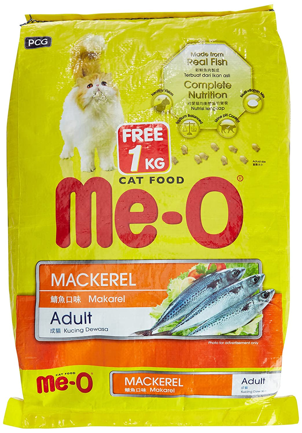 Me-O Mackerel