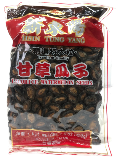 Black Melon Seed (13.4 oz)