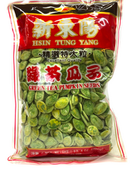 Matcha Flavored Pumpkin Seeds (13.4 ozs)