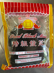 "Dried Black Seaweed ""Sea Moss"" (0.7 ozs)"