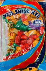 Yan Shing Kee Coconut Candy -  (9.2 ozs)