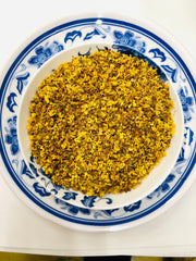 Osmanthus Tea