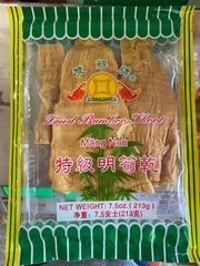 Dried Bamboo Shoot (7.5 ozs)