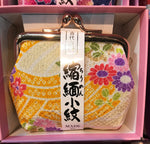 Coin Purses - Made in Japan