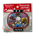 Nippon-Japan Fridge magnet