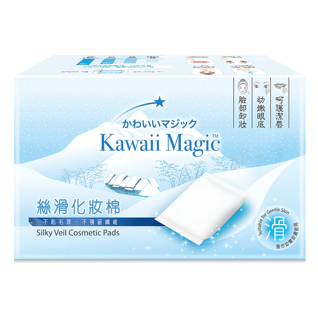 Kawaii Magic Silk Veil Cosmetic Pads 50x66mm