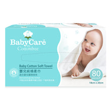 Load image into Gallery viewer, BabyCare Cotton Soft Towel