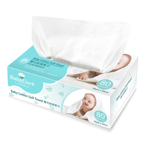 BabyCare Cotton Soft Towel