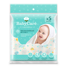 Load image into Gallery viewer, BabyCare Baby Gauze Handkerchief