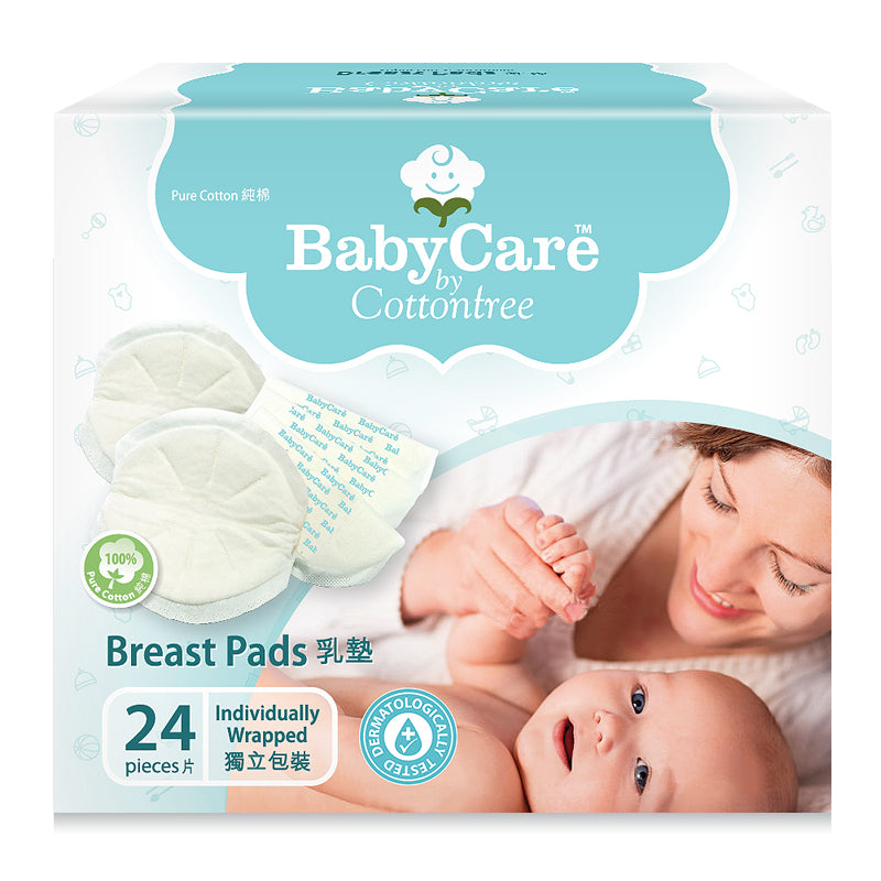 BabyCare Breast Pads