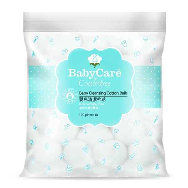 BabyCare Baby Cotton Ball