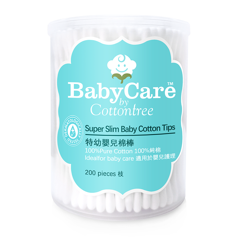 BabyCare Super Slim Baby Cotton Tips