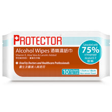 Load image into Gallery viewer, Protector 75% Alcohol Wipes
