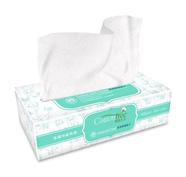 Cotton Tree Disposable Face Towel