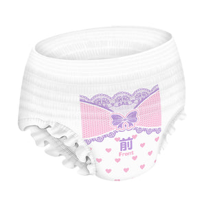 So Nice Period Brief (available in 2 or 5 pieces)