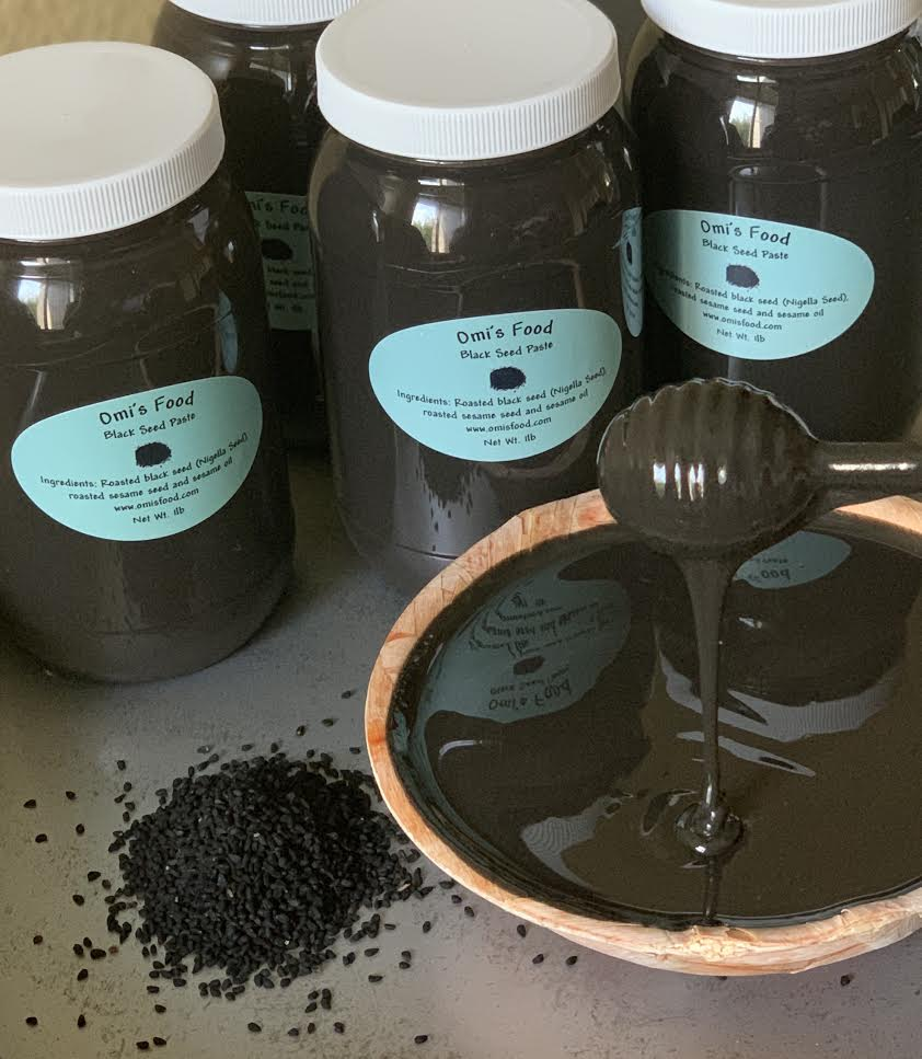 Black Seed Paste (Nigella Seed Paste) 1lb
