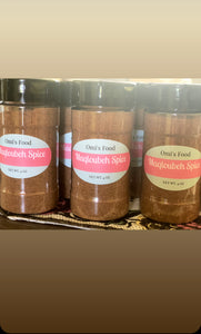 Maqloubeh Spice