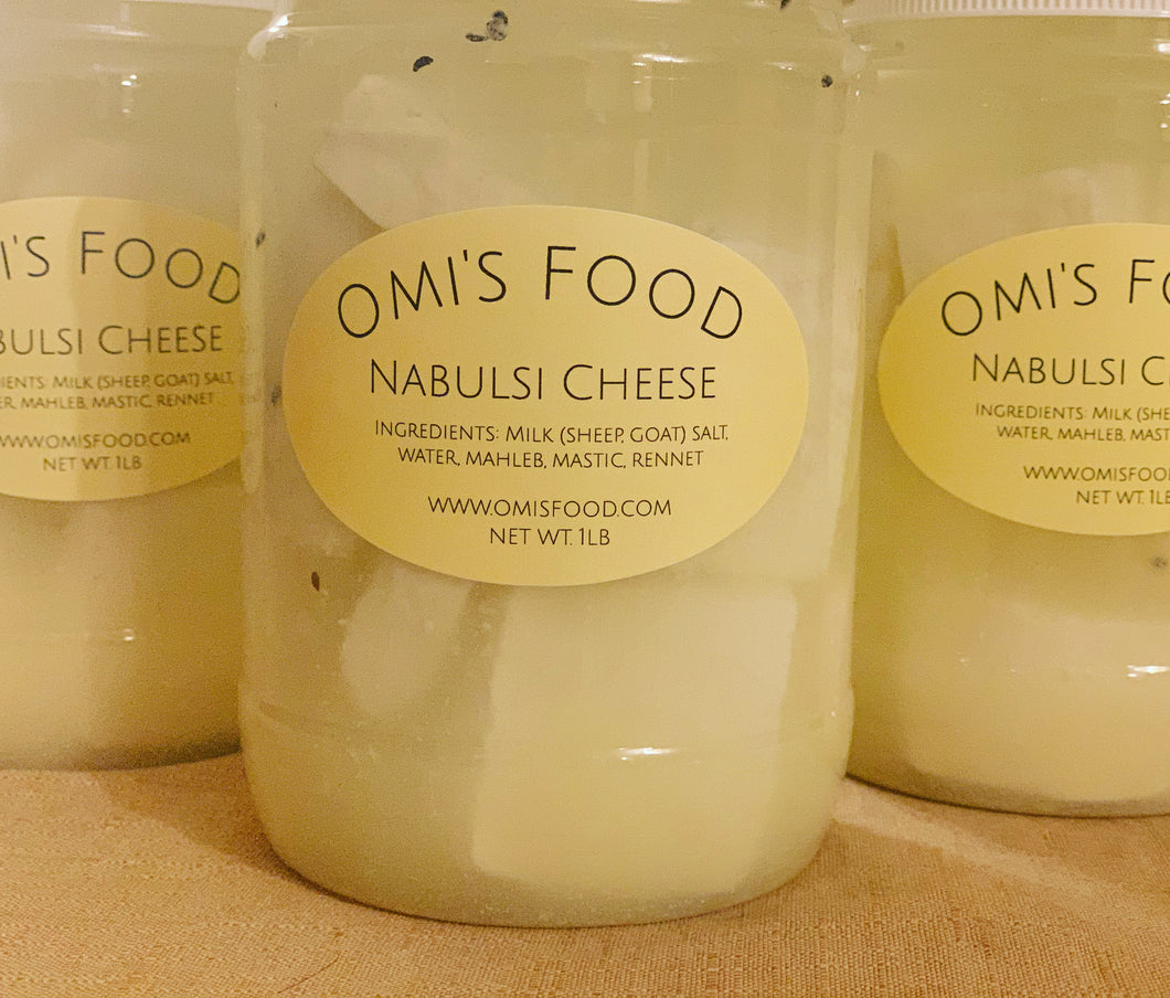 Nabulsi Cheese 1lb (Sheep and Goat)