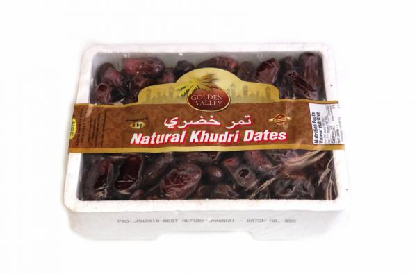 Natural Khudri Dates 1KG