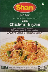 Shan Malay Chicken Biryani 50g