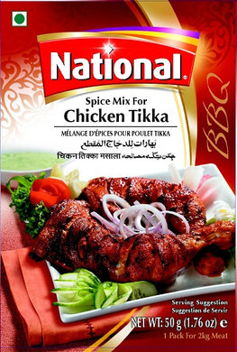 National Chicken Tikka 100g