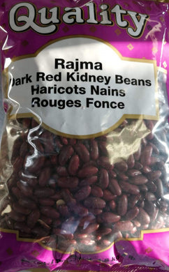 Quality Dark Red Kidney Beans 4 lbs