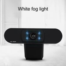 Load image into Gallery viewer, Pro 1080P HD Webcam with Built-in Microphone USB Webcam
