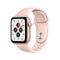 (R) Apple Watch 6 GPS Alluminium Sport Band 40mm