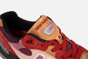 "DBM X New Balance ""anatomy of a heart"" 992"