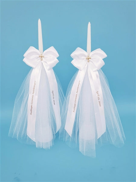 Matthew Tulle Tapered Candles - Set of 2
