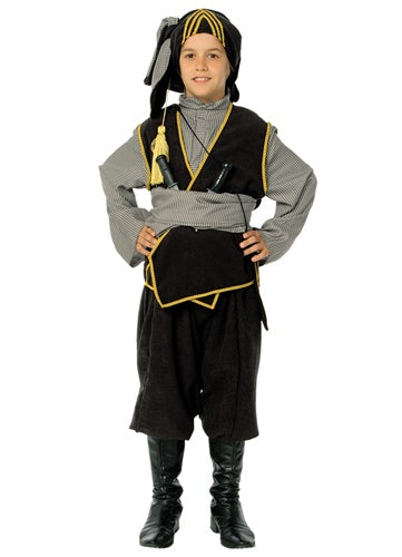 Pontos Boy Black Costume  (Sizes: 8-16)