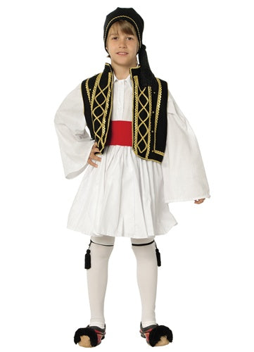 Tsolias Boy Black & Gold Costume (SIZE 8-16)