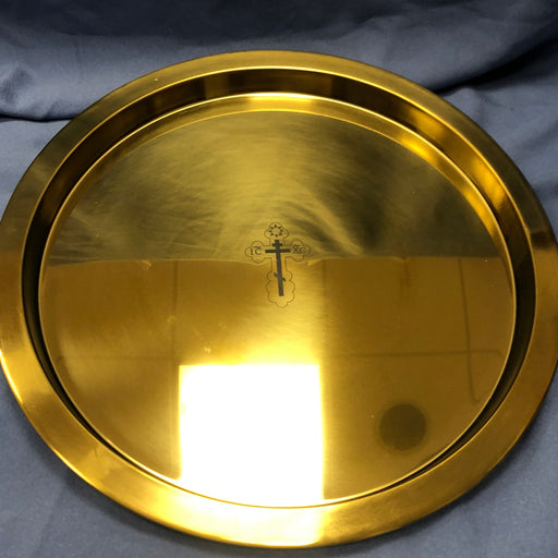 Brass Circle Tray with Cross - Engraveable