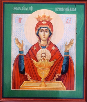 The Theotokos and the Inexhaustible Cup Orthodox Icon