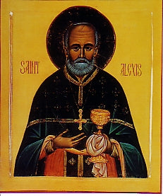 Saint Alexis of Scranton Orthodox Icon