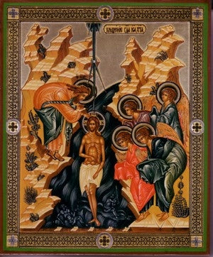 Baptism of Christ Orthodox Icon