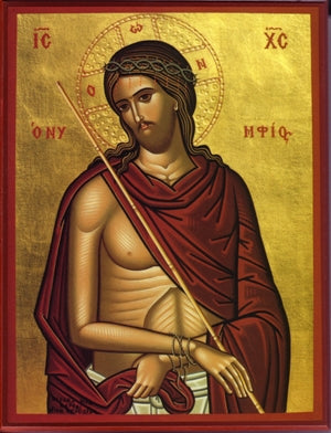 Christ (Extreme Humility) Orthodox Icon