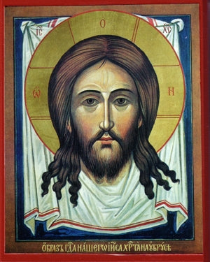 Christ -  Orthodox Icon
