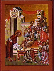 Christ Washing the Feet of the Disciples Orthodox Icon