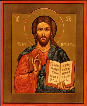 Christ - Kazan Orthodox Icon