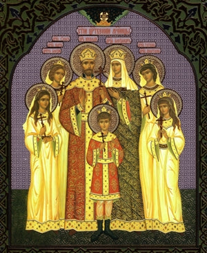 Royal Martyrs Orthodox Icon