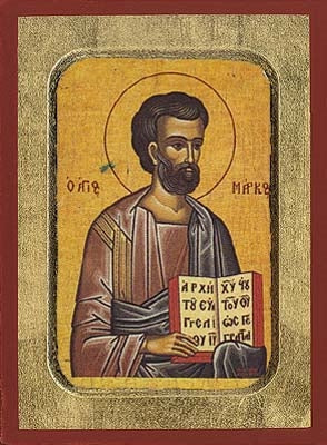 Mark the Apostle and Evangelist Greek Orthodox Icon