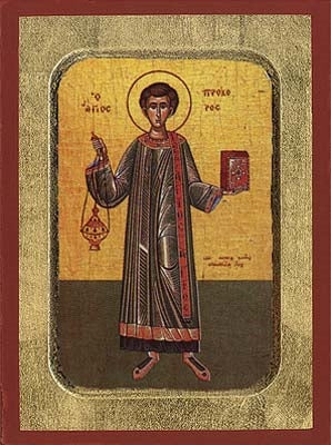 Prochoros the Apostle Greek Orthodox Icon