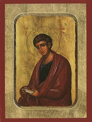 Philip the Apostle Greek Orthodox Icon