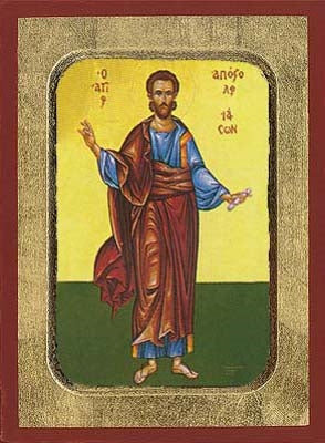 Jason the Apostle Greek Orthodox Icon
