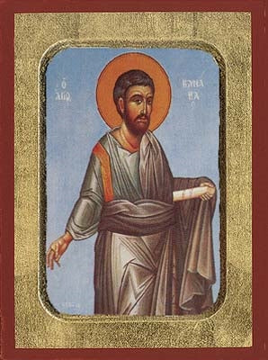 Barnabas the Apostle Greek Orthodox Icon