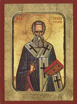 Gregory the Theologian Greek Orthodox Icon